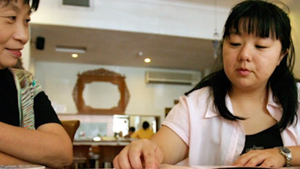 Inspiration and Motivation: Meet Hanako