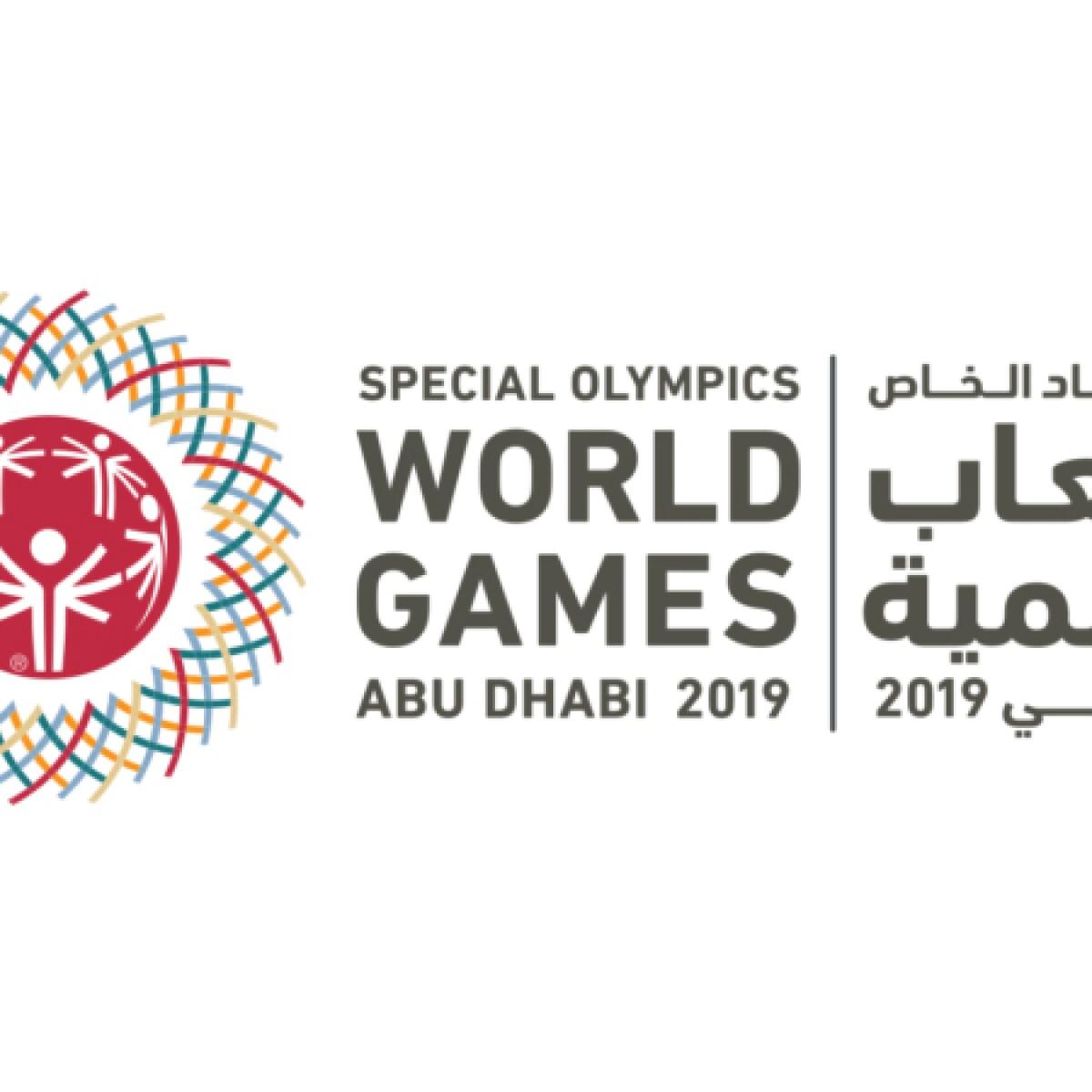 ESPN announces World Games 2019 coverage