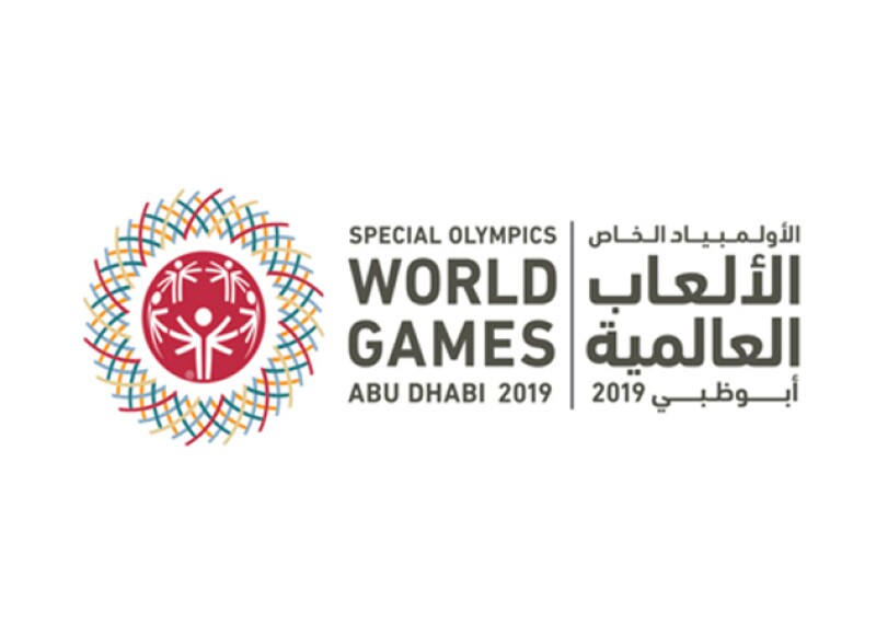 World Games Abu Dhabi 2019 Logo