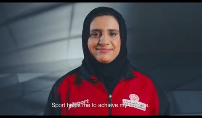 Special Olympics World Games 2019 in Abu Dhabi