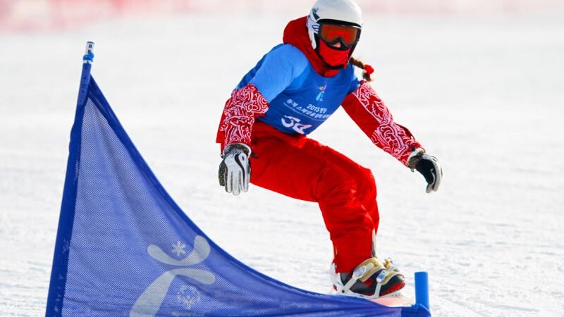 Snowboarding Lead