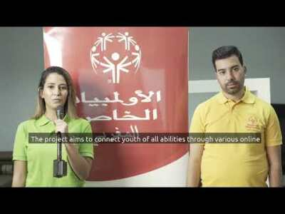 Special Olympics Middle East/North Africa – Soukaina Sahi & Mohcine Zaam (SO Morocco)