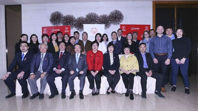2018 East Asia leadership Council Meeting lead image.jpg