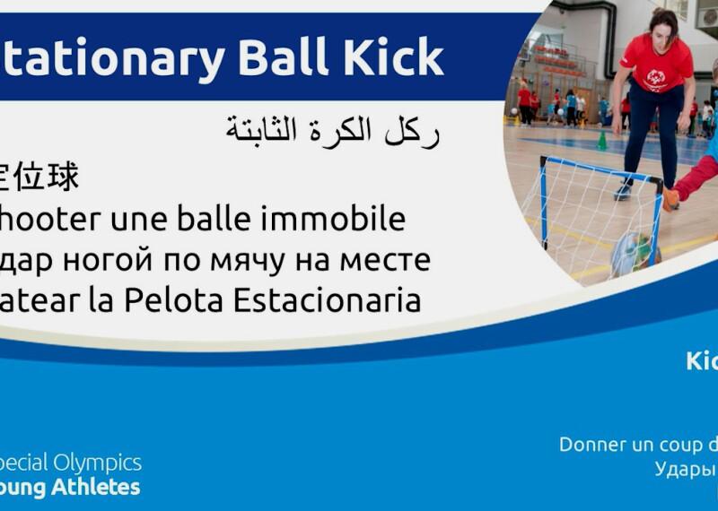 Kicking.jpg