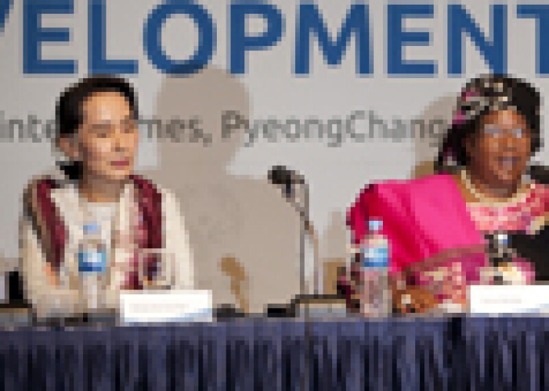 128x85-PyeongChang-2013-Global-Development-Summit-Opening-Session.jpg