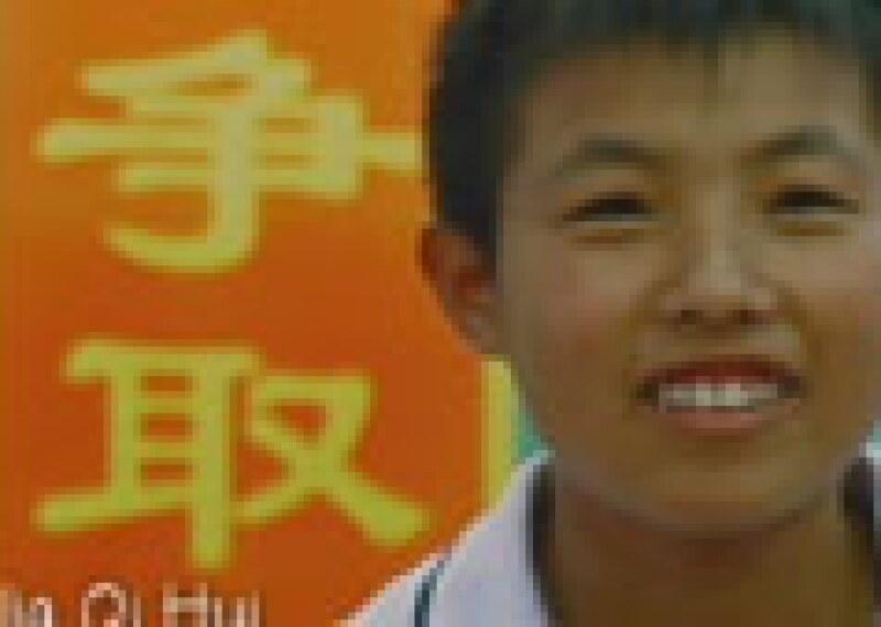 128x85-Be-a-Fan-of-Passion-Jia-Qi-Hui-China.jpg