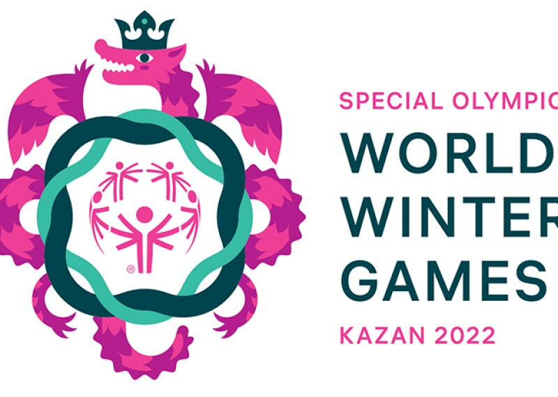 Logo oficial de Kazán 2022, con el amistoso Zilant dando la bienvenida.