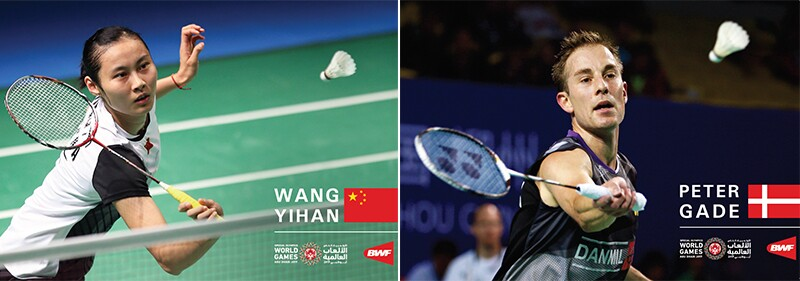 Wang Yihan on the left and Peter Gade on the right; both in action poses going for the birdy with their rackets. .jpg