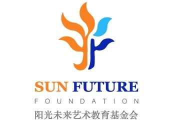 Sun Future Foundation Logo