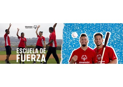 Athletes on the left giving a high-5 with text that reads: Escuela de Fuerza and two baseball players on the right.