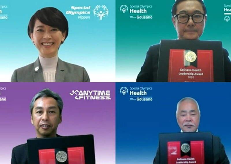 Four award recipients on a zoom call receiving awards.
