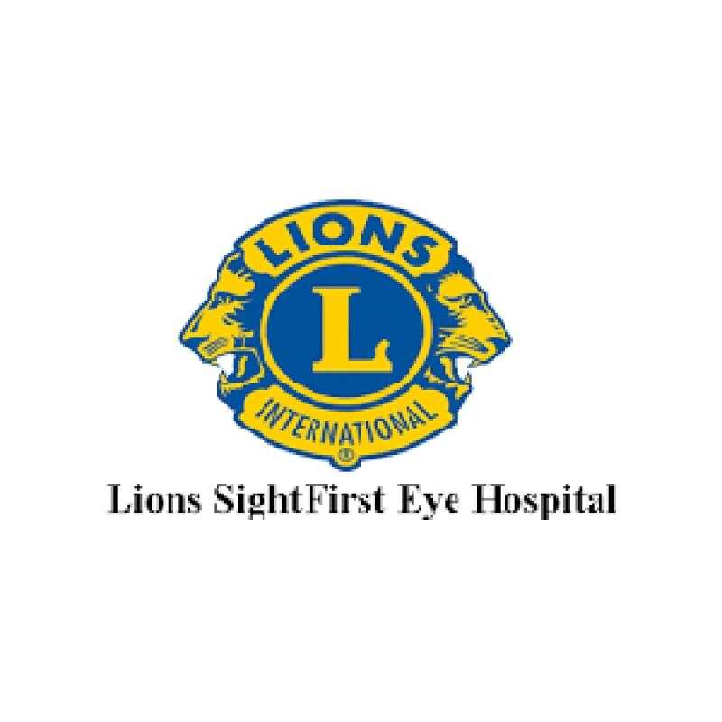 Lions International logo: Lions SightFirst Eye Hospital