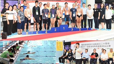 41st_Special_Olympics_Hong_Kong_Swimming_Competition.jpg