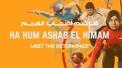 Abu Dhabi 2018 visual with athletes photoshopped onto an illustration.