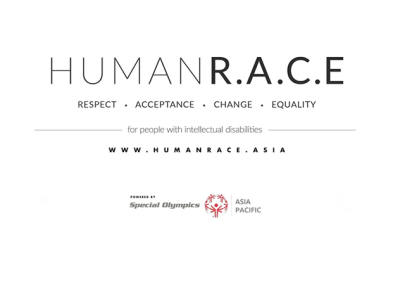 Human R.A.C.E. : Respect, Acceptance, Change, Equality. For people with intellectual disabilities. Powered by Special Olympics Asia Pacific.