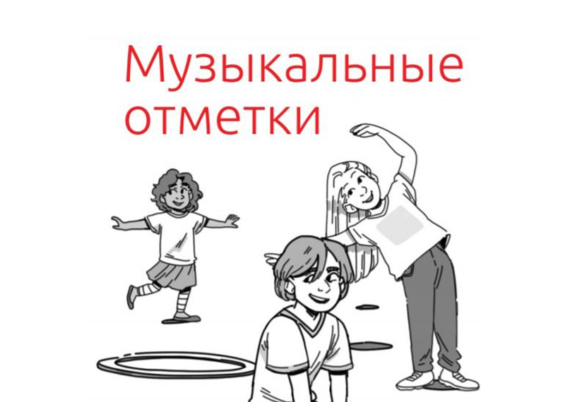 Illustration of three kids playing and exercising.