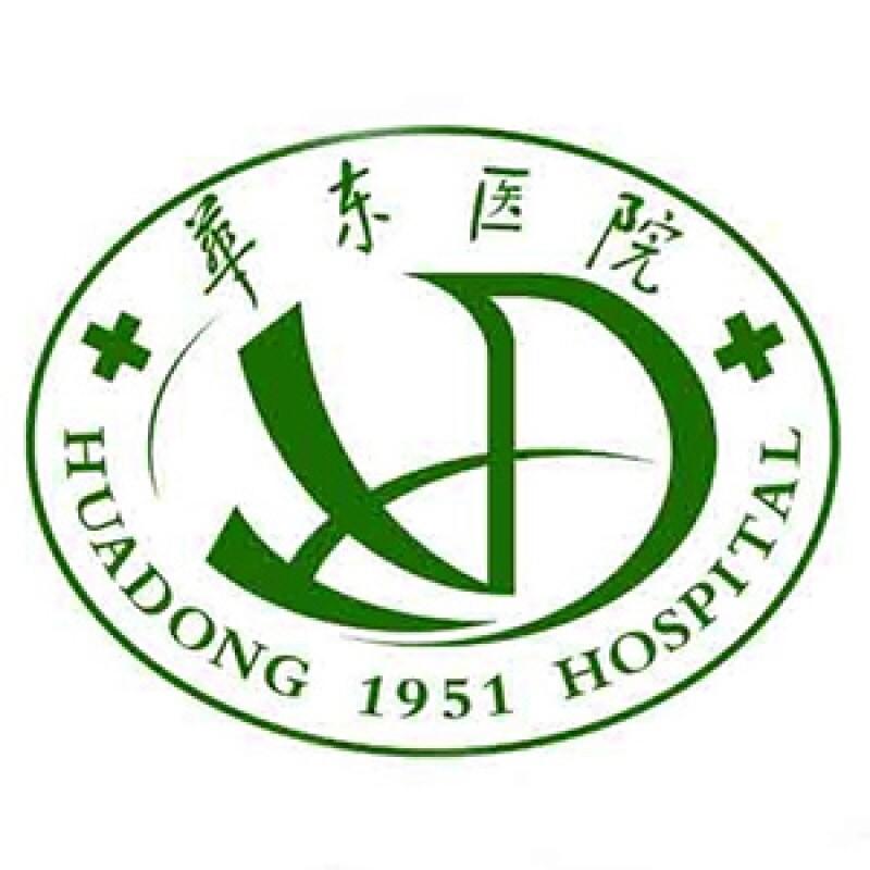 Hua Dong Hospital logo in green