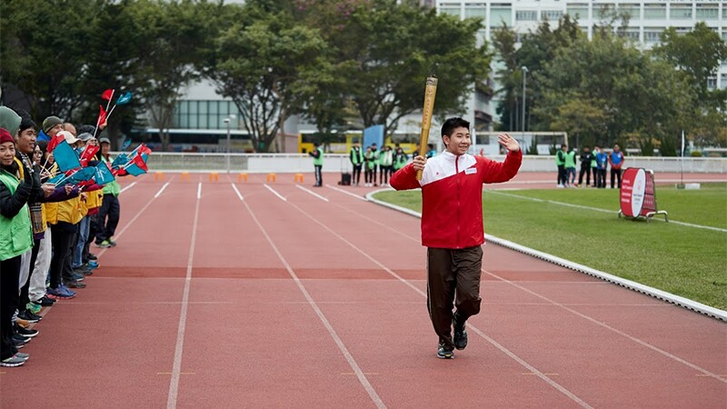 The 42nd Special Olympics Hong Kong Regional Athletic Meet.jpg