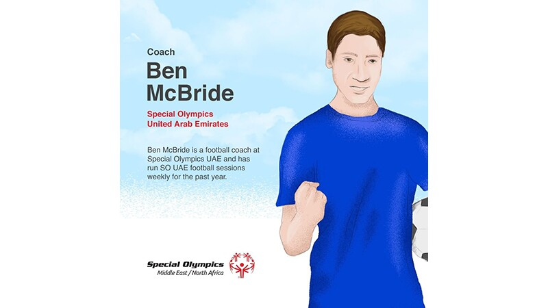 Ben McBride illustration