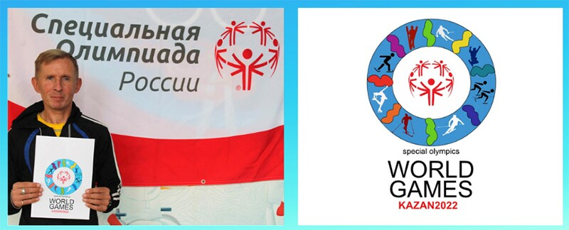 Alexander Gustyakov on the left standing in front of a Special Olympics Poccuu flag and holding an image of his logo; a larger image of his logo is on the right.