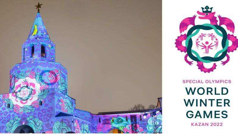 World Winter Games Kazan 2022