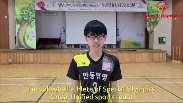 Jung Gwang Young   SO Korea SOEA