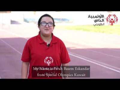 Farah Basem Eskandar - SO Kuwait MENA