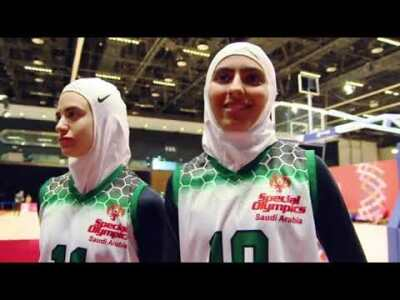 Women of Saudi Arabia Make History
