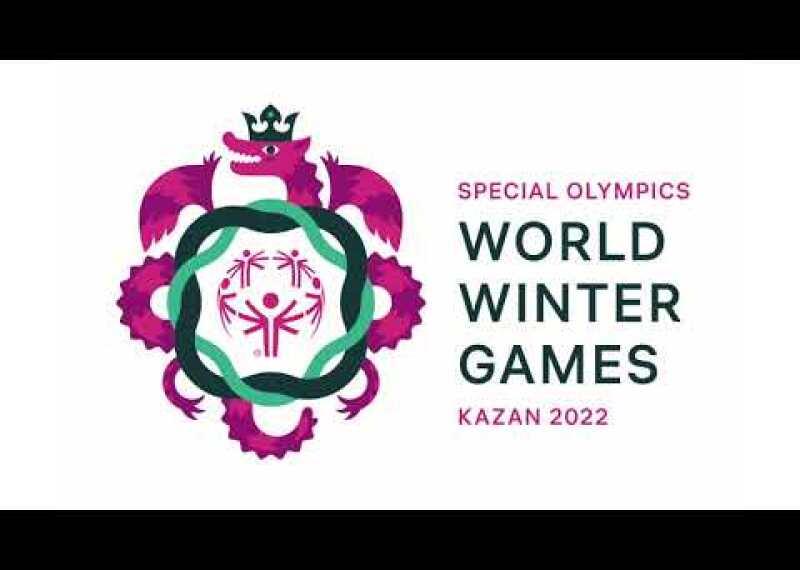 World Winter Games Kazan 2022 Logo Revealed
