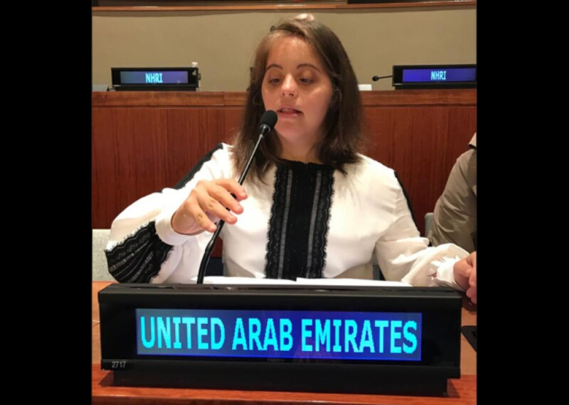 Chaica Al Qassimi at the United Nations