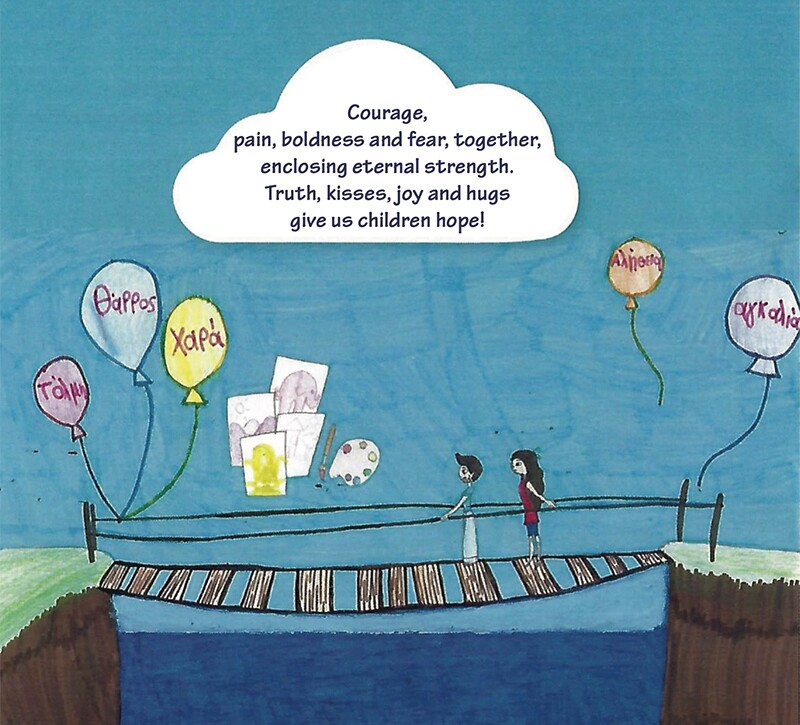"""A drawing of a boy and a girl crossing a bridge together, with a poem written in the clouds above. The poems reads """"courage, pain, boldness and fear, together, enclosing eternal strength. Truth, kisses, joy, and hugs give us children hope!"""""""